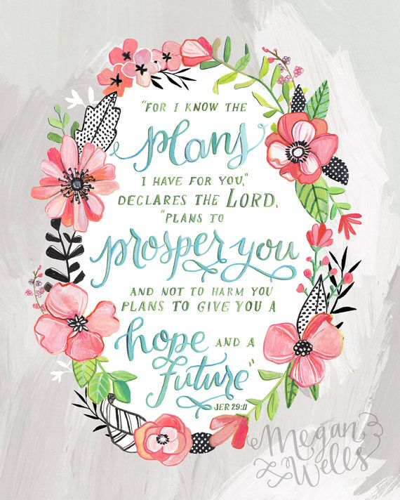 Jeremiah 29:11 - Art Print - Makewells Bible Verse Illustration