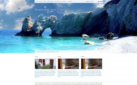 Σχεδιασμός & Κατασκευή εταιρικής ιστοσελίδας για την ξενοδοχειακή επιχείρηση στη Σκιάθο Pension Margarita.