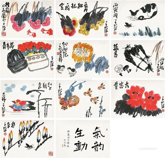 Cui Zifan - Untitled, 1986, Ink and color on paper