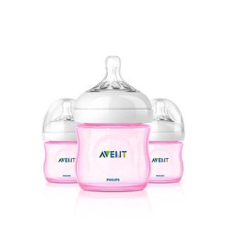 Philips AVENT Natural PP Pink 4-ounce Bottles (Pack of 3) | Overstock.com Shopping - Big Discounts on Philips Avent Baby Bottles