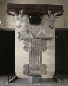Chapiteau d'une colonne de la salle d'audiences (Apadana)du Palais de Darius Ier