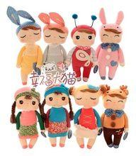 schattige metoo angela pop met geschenk doos konijn pluchen speelgoed knuffel zachte doek bonecas konijn poppen kinderen meisjes verjaardag cadeaus(China (Mainland))
