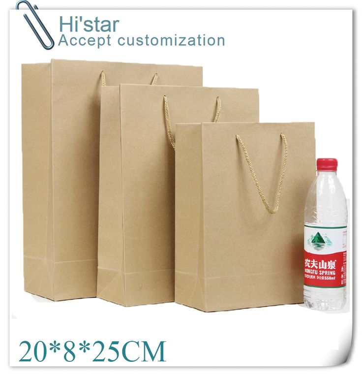 10*8*25CM 10pcs Elegant  Paper gift bag, Small size, Kraft gift bags with handle, Wholesale accept customization #Affiliate