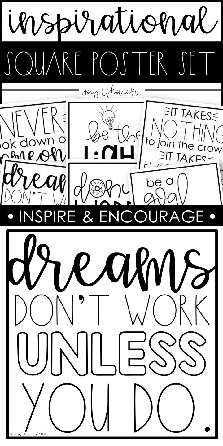 Inspirational Quotes: Sq. Printables