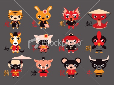 chinese Zodiac: Art Illustrations, Characters Stock, Chinese Zodiac, Free Content, Characters Drawing Style, Characters Royalty, Art 10311981