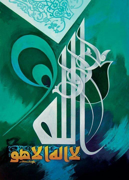 DesertRose::: beautiful calligraphy