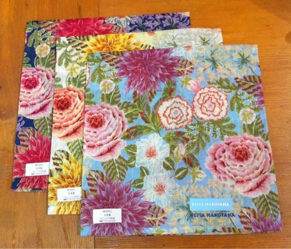 KEITA MARUYAMA TOKYO PARIS handkerchief