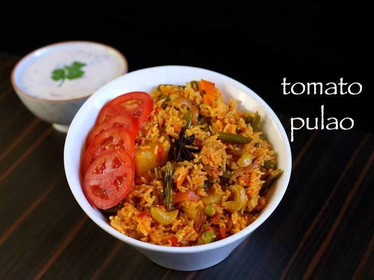 tomato pulao recipe, tomato bath, south indian tomato rice with step by step photo/video. simple & flavoured rice, pulao cooked with tomatoes & vegetables.