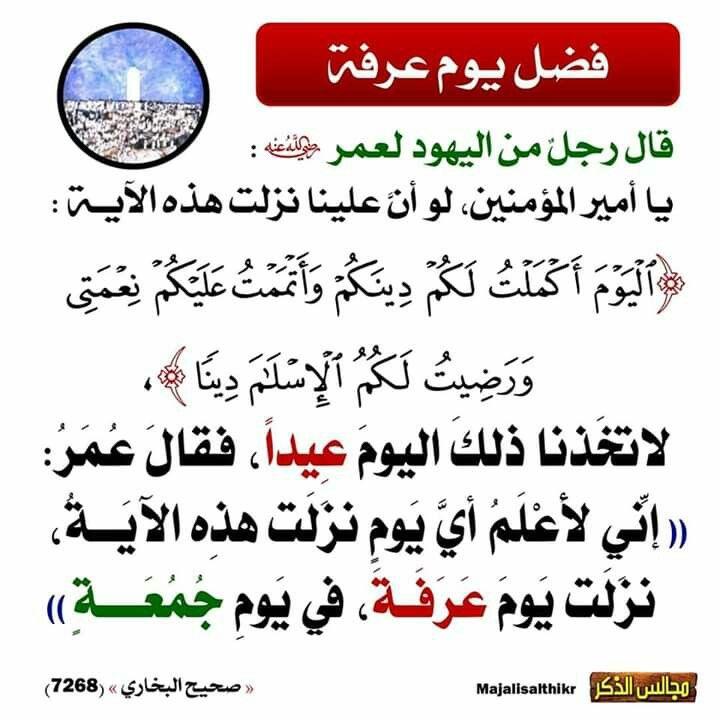 Pin By زهرة نرجس On حديث شريف In 2020 Islam Arabic Calligraphy Sayings