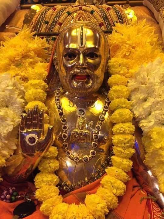 రాఘవేంద్ర స్వామిగిలిన మంత్రాలయం