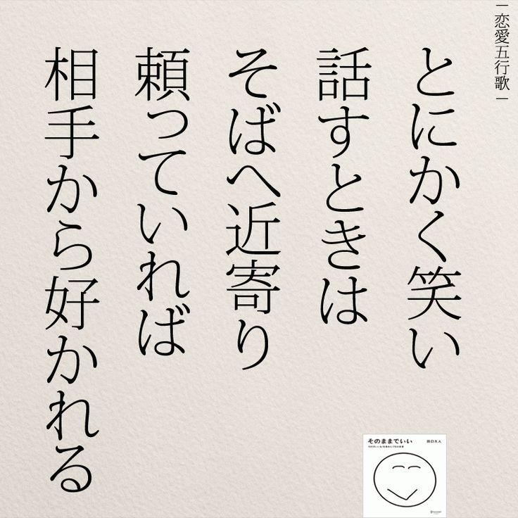 とにかく笑う|女性のホンネ川柳 オフィシャルブログ「キミのままでいい」Powered by Ameba