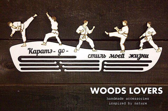 Всем хорошего вечера !☺️ Давненько у нас не было медальниц  Для ваших любимых чемпионов - это классный подарок  Удивляйте и радуйте любимых!✨ #медальница #изделияиздерева #любителилеса #woodworking #woodslovers_izhevsk