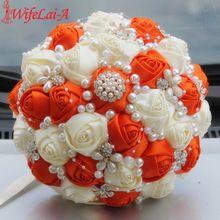 Exclusivo broche de casamento nupcial bouquet artificial flor pérola do diamante frisado orange creme flor buquê de mariage não perca(China (Mainland))