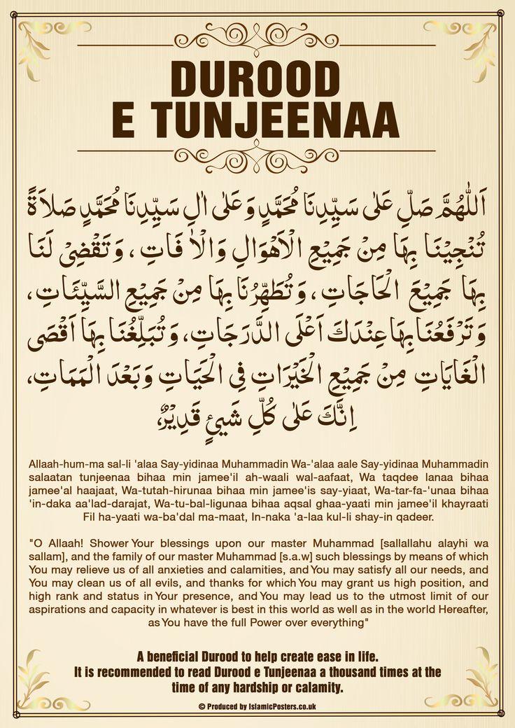 Durood e Tunajjina - Islamic Posters - Educational Posters