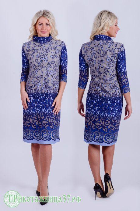 Платье П 619 (купон)