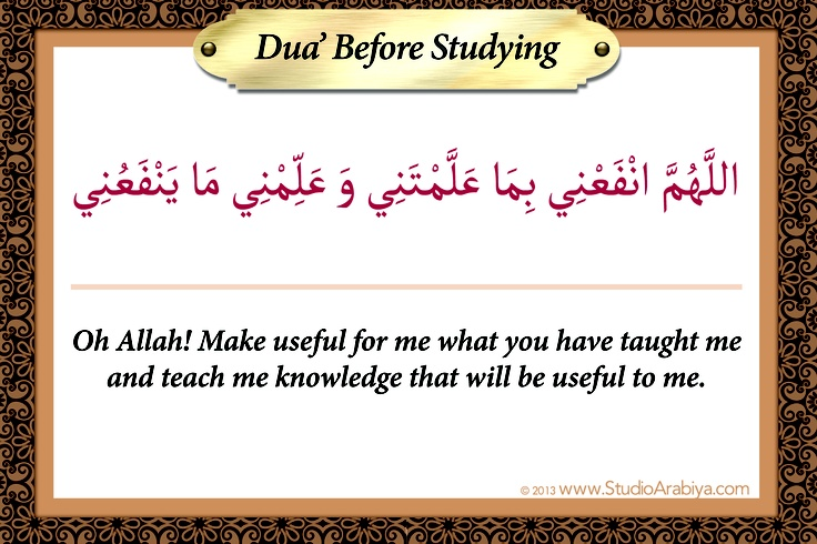 Dua Before Studying Arabic Dua