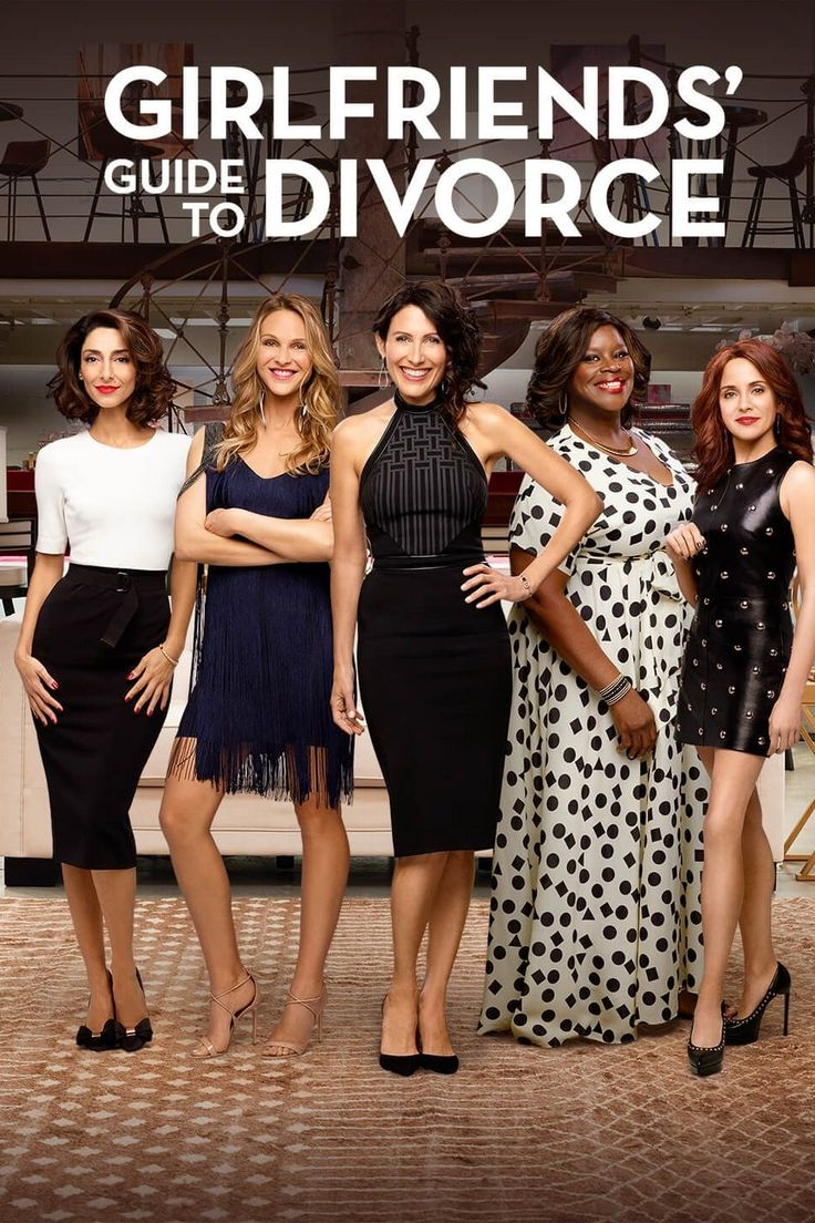 Image result for girlfriends guide to divorce