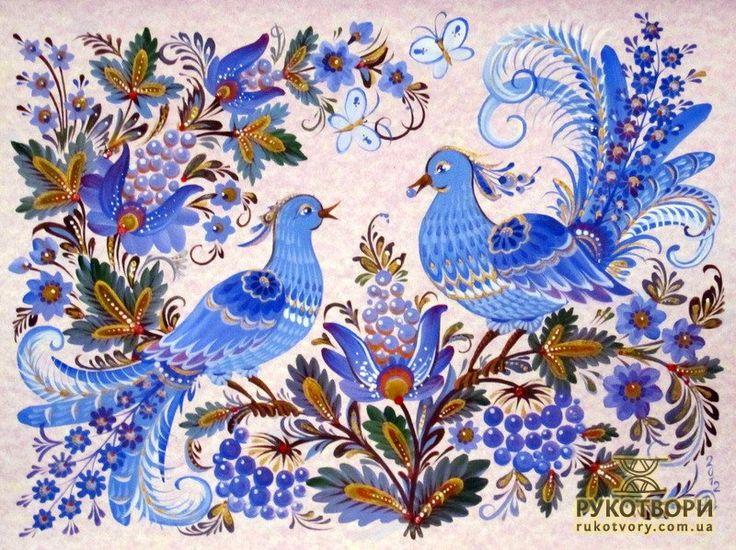 Схема вышивки «Петриківський