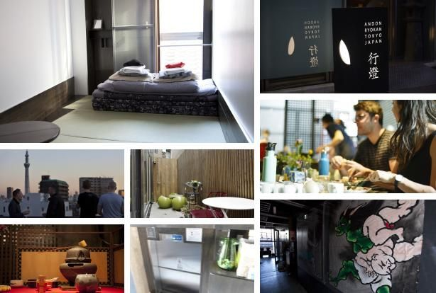 Compare hotel prices and find the best price for the Andon Ryokan Hotel in Tokyo. View 37 photos and read 388 reviews. Hotel? trivago!