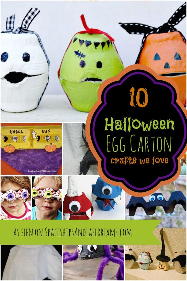 10 Halloween Egg Carton Crafts for Kids - Spaceships and Laser Beams