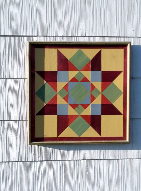 Handmade White Pine barn quilt. This is a White Pine barn quilt handcrafted in my shop. Every piece is individually cut and fit and stained. I