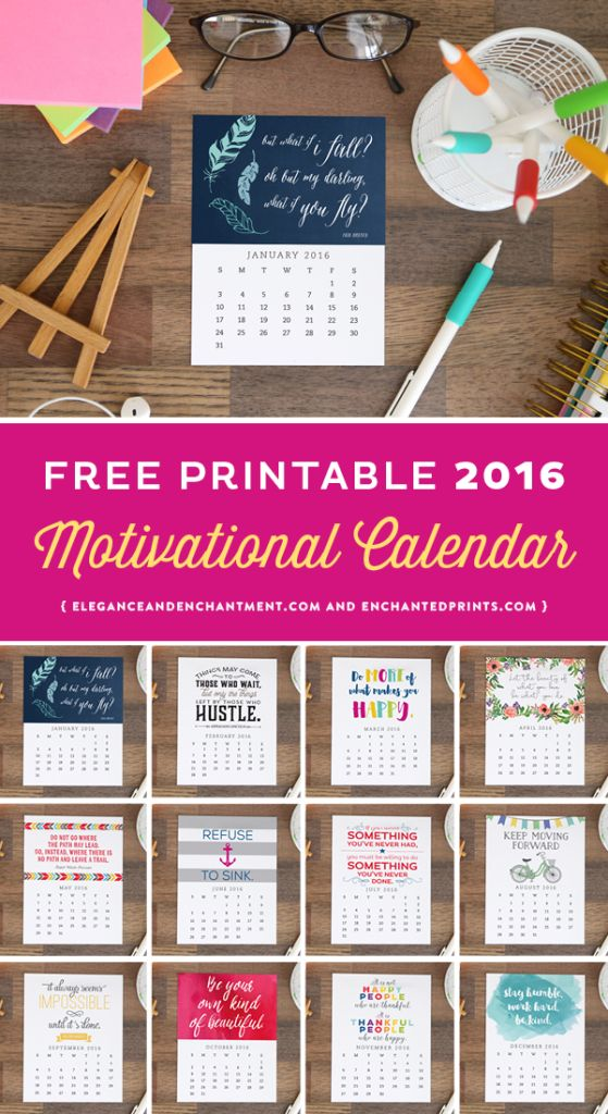 Download this free printable desk calendar for 2016! Each month boasts a unique design with an encouraging quote to keep you inspired all year long. The size of each card is 4.25 x 5.5 and makes a great addition to any desk or workspace. // Designs from Elegance & Enchantment and Enchanted Prints
