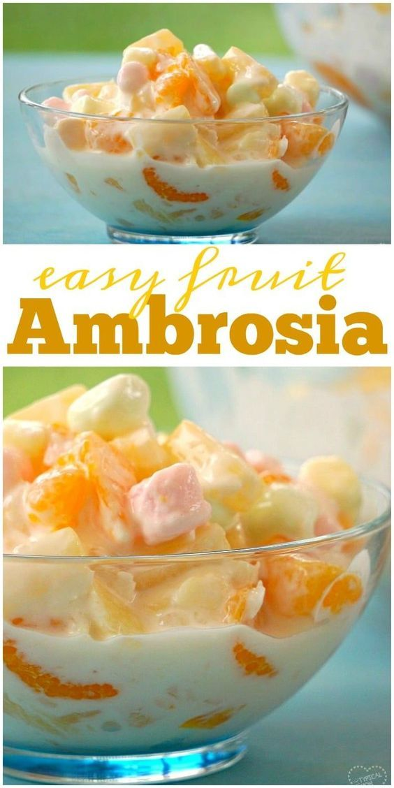Easy ambrosia recipe for you that just takes a few ingredients and is really yummy. Dessert side dish with fruit and marshmallows our whole family loves. via @thetypicalmom