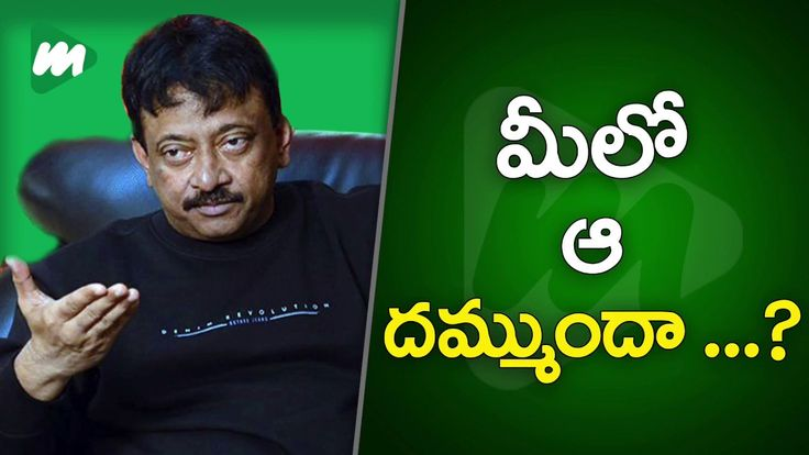 Ram Gopal Varma Sensational Comments On Current Politics | MOJO TV Ram Gopal Varma Sensational Comments On Current Politics! #RGV #RGVComments #LatestNews #MOJOTV  MOJO TV India's First Mobile Generation News Channel is THE next generation of news! It is Indias First MOBILE.NEWS.REVOLUTION.  MOJO TV redefines the world of news. MOJO TV delivers to the sophisticated audience local and global news content on a real-time basis. It is no longer about Breaking News it is about changing the…