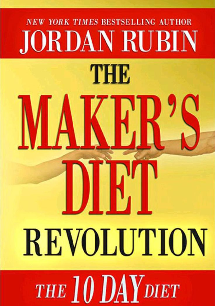 Jordan rubin the maker's diet revolution