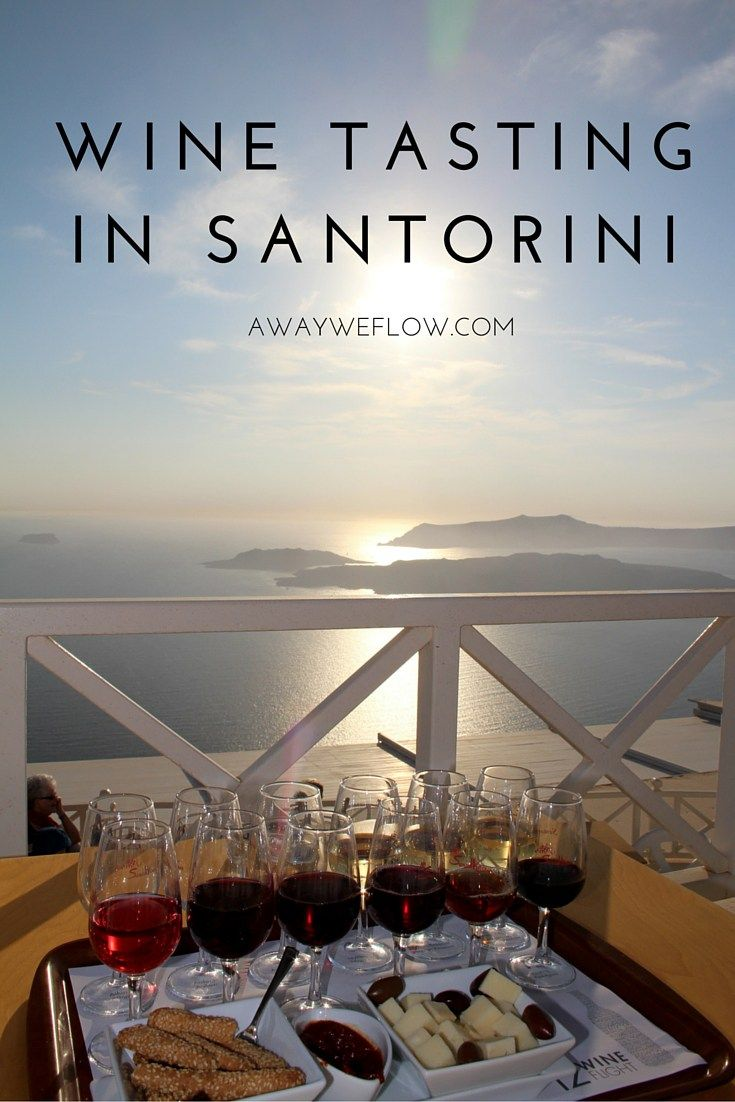 Wine Tasting at Oia Mansion.  Oia village, Santorini island, Greece.  - Selected by www.oiamansion.com