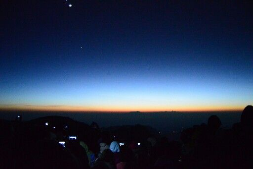 Await the sunrise from penanjakan