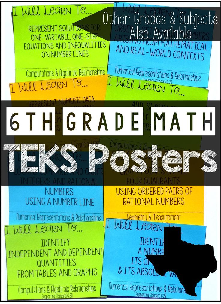 16 best 6th Grade STAAR Prep & Review - Task Cards, Warm Ups, and so ...