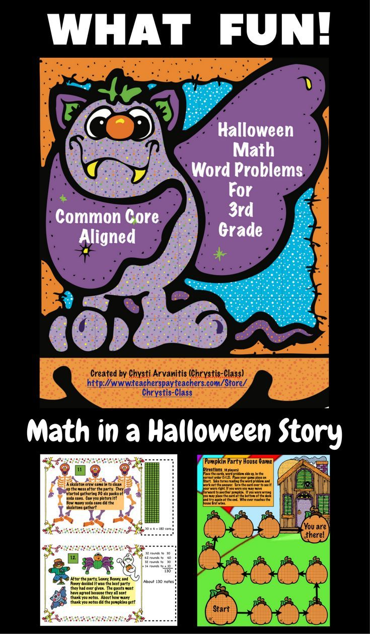 Your students will love these 3rd Grade Math Word Problems that become a fun Halloween Party Story.  Lots of great math practice including multiplication, addition, subtraction, elapsed time, fractions, area, and rounding.  12 self-checking task cards, a colorful game board, and Halloween puzzle included. A worksheet version and black and white images are also included. This resource is available for Grades 2-5. $2 #HalloweenMathforKids