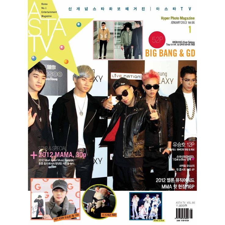 韓国芸能雑誌 ASTA TV 2013年 1月号 新年号特集 Vol.66(ビッグバン、スーパージュニア、ユ・スンホ、B1A4、少女時代 記事など)(予約 発売日:2013.01.02以後)【楽天市場】