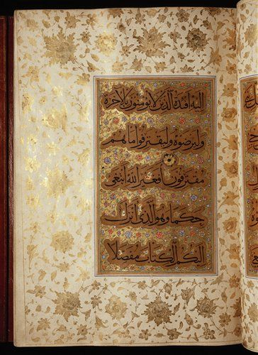Illuminated Folio Qur'an Yaqut al-Musta'simi 13th and 16th Century, Iraq and Turkey (Chester Beatty Library)