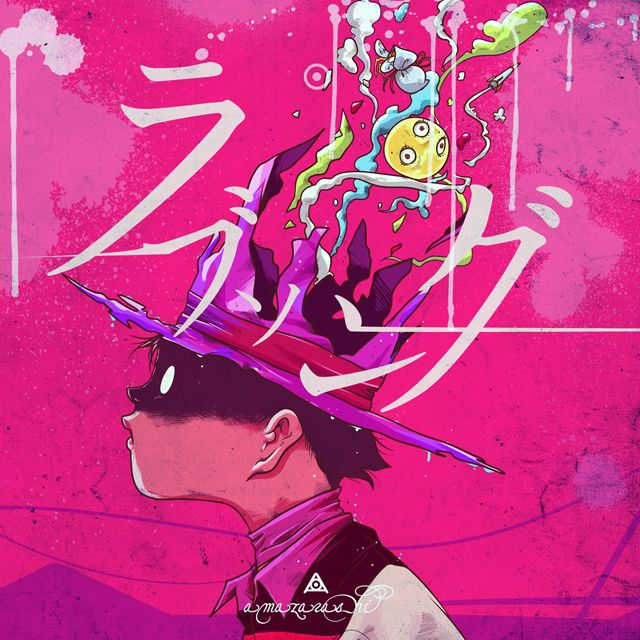 "amazarashi ""Love Song"" - YKBX"