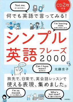 書籍・手帳・日記・家計簿・カレンダー 高橋書店