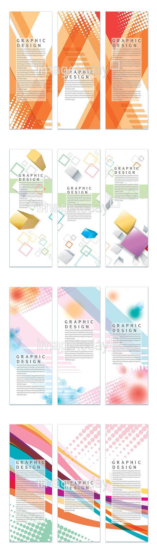 일러스트 그래픽CG 그래픽디자인 디자인 라인이펙트 무늬 물방울무늬 배너 백그라운드 브로슈어 사람없음 사선 선 세로 아트웍스 이펙트 주황색 팸플릿…
