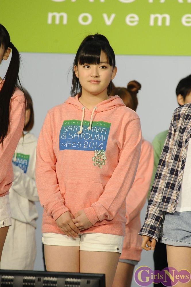 SATOYAMA&SATOUMIイベントがパシフィコ横浜で開催! 道重さゆみは「自然の大切さを学んで」とアピール! ひなフェスでは音楽ユニット「さとのあかり」「トリプレット」「ODATOMO」も登場! | GirlsNews / 鈴木香音
