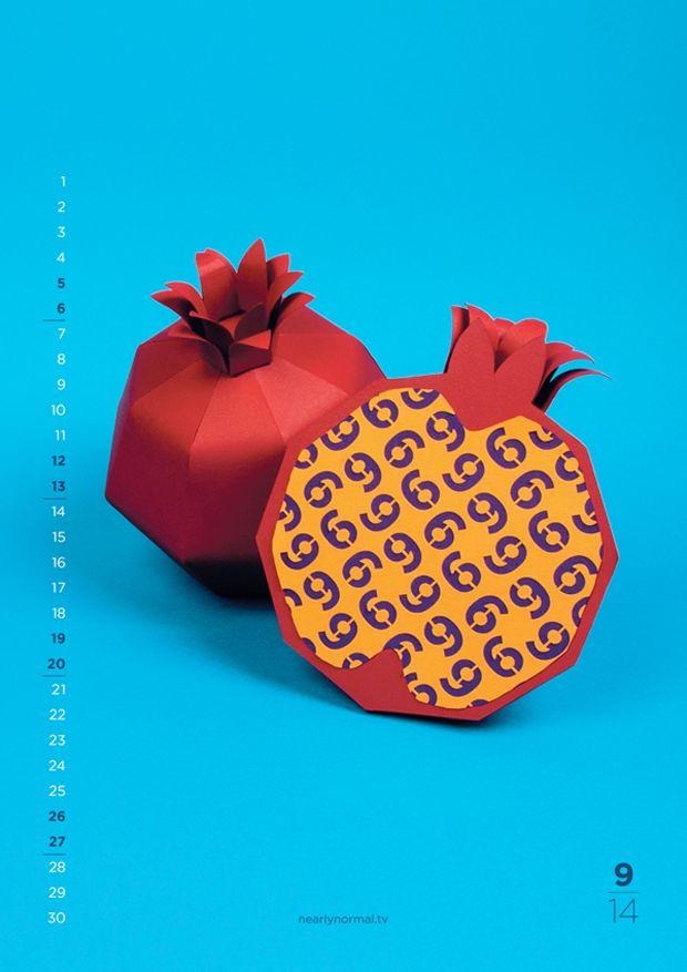 Calendario New Flavours hecho con papel. 12 meses, 12 Frutas. Colores. Septiembre. Granada.