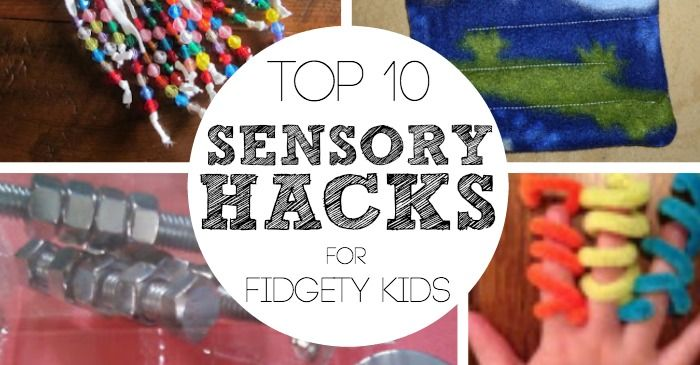 Do you know a child who seems to always have something in their hands? They're always touching something? These hacks for a fidgety child might be just what you need!
