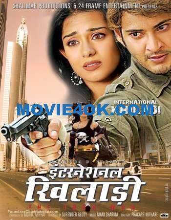 100mb horror hindi movies download
