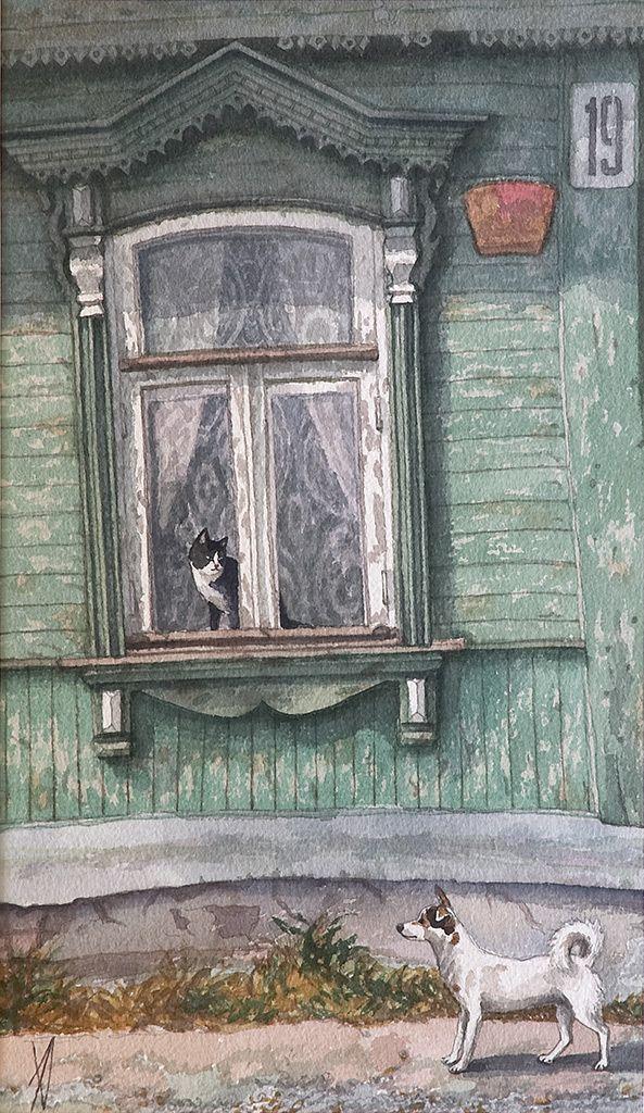 #Zaraisk #art #watercolor #citylandscape #AlenaDergileva #window #cat #dog