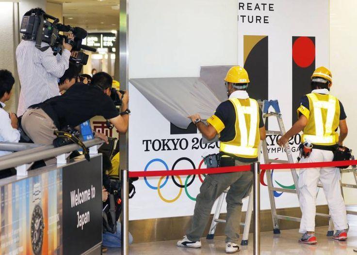 Il faut tout annuler : L'ancien ambassadeur du Japon en Suisse, Mitsuhei Murata, a récemment suggéré que le Japon devrait se résoudre à un « retrait honorable » de son projet d'accueillir les Jeux olympiques de 2020, en raison de l'imprévisibilité de...