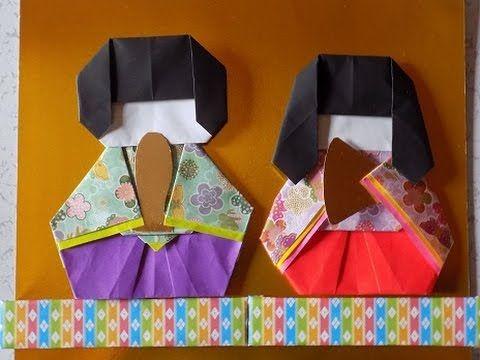 折り紙のお雛様 着物と顔の折り方作り方 - YouTube