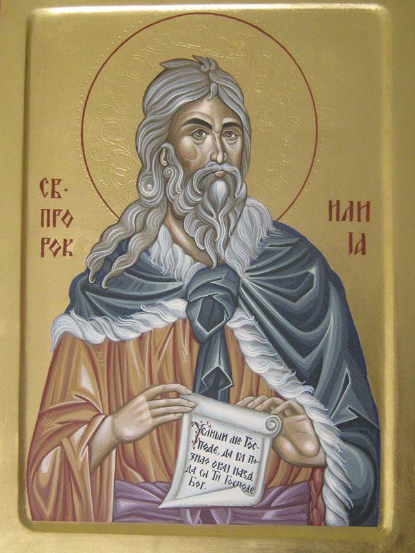 Свети Пророк Илија, јајчана темпера на липовој дасци, дим. 40х30 цм, злато 22кт