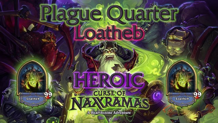 Hearthstone Can T Craft Loatheb