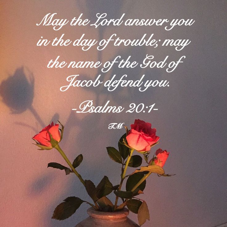 Psalm 20:1