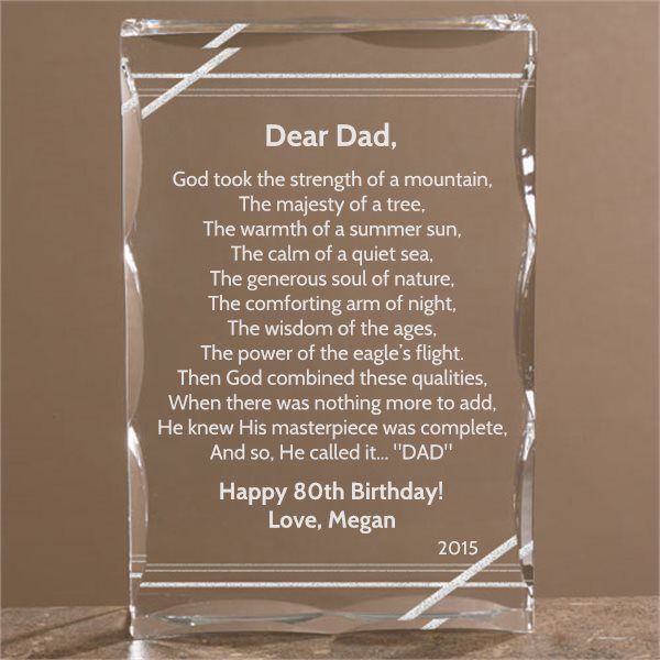 Dear Dad Personalized Poem Keepsake - exquisite keepsake features your choice of 7 touching poems, or you can even write your own.