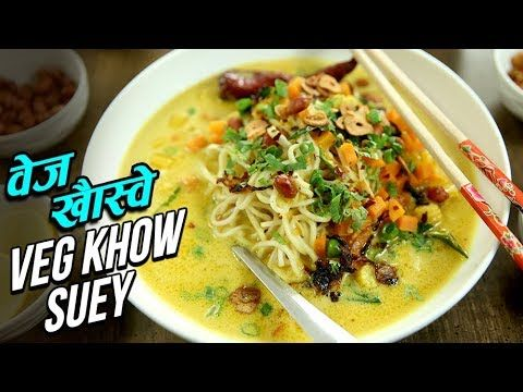 The 25 best khow suey recipe ideas on pinterest burmese soup veg burmese khow suey veg khow suey recipe the bombay chef varun inamdar forumfinder Images